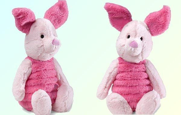 Plush Disney Piglet Stuffed Animal